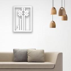 Ağaç Desenli ALLAH Yazılı Ahşap Duvar Panosu