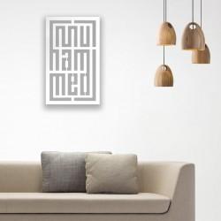 Muhammed Yazılı Ahşap Duvar Panosu