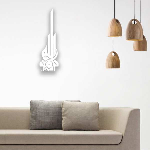 Minare Desenli Muhammed Yazılı Ahşap Duvar Panosu