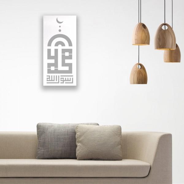 Kubbe Desenli Muhammed Yazılı Ahşap Duvar Panosu