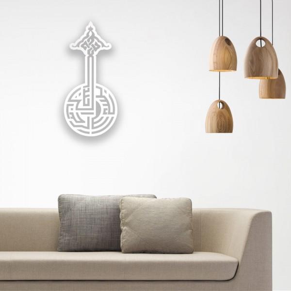 Minare Desenli Bismillah Yazılı Ahşap Duvar Panosu