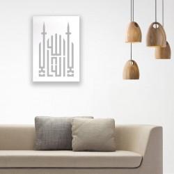 Cami Desenli La İlahe İllallah Yazılı Ahşap Duvar Panosu