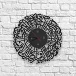 Asr Suresi Yazılı Ahşap Duvar Saati