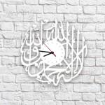ALLAH Yazılı Ahşap Duvar Saati