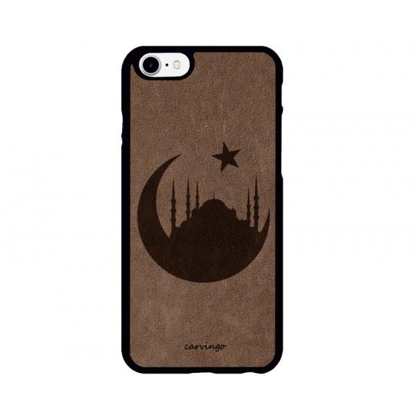 İslam Desenli iPhone Süet Telefon Kılıfı